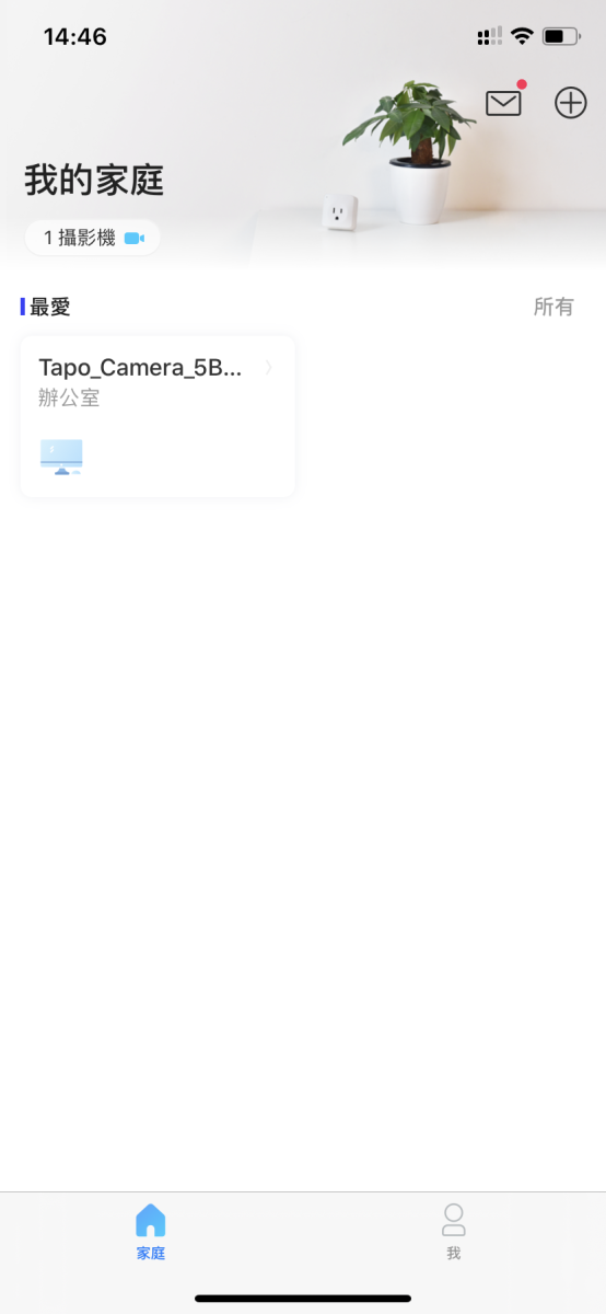 日後如有需要可以加入更多鏡頭,再以同一程式管理。