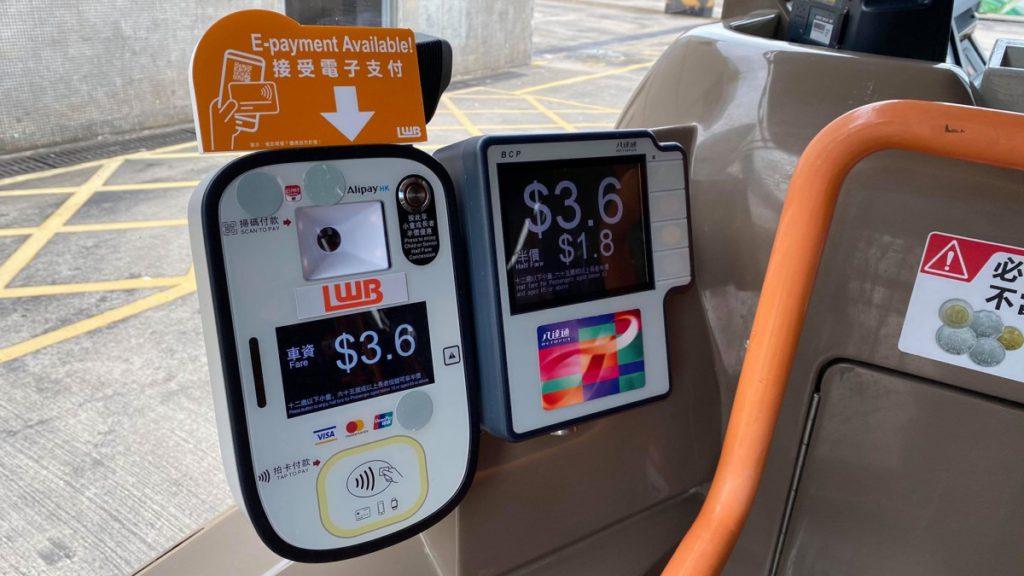 去年 5 月龍運巴士加裝了多元化支付系統,銀聯雲閃付的乘車碼也是支援支付方式之一。