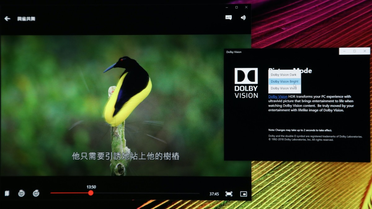 Dolby Vision影片:播放Netflix支援Dolby Vision,當播放有Dolby Vision編碼的影片可以選擇Dolby Vision顏色取向,以配合影片性質。