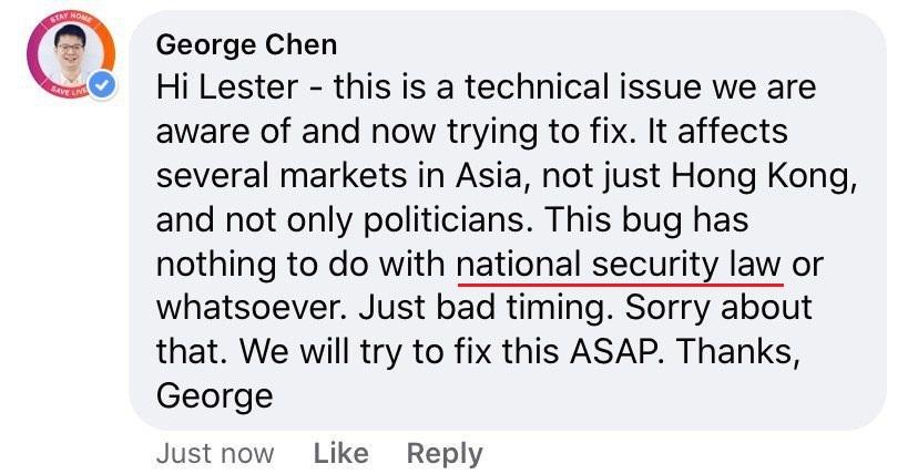 有用戶查詢時,陳澍表示與「國安法」無關。