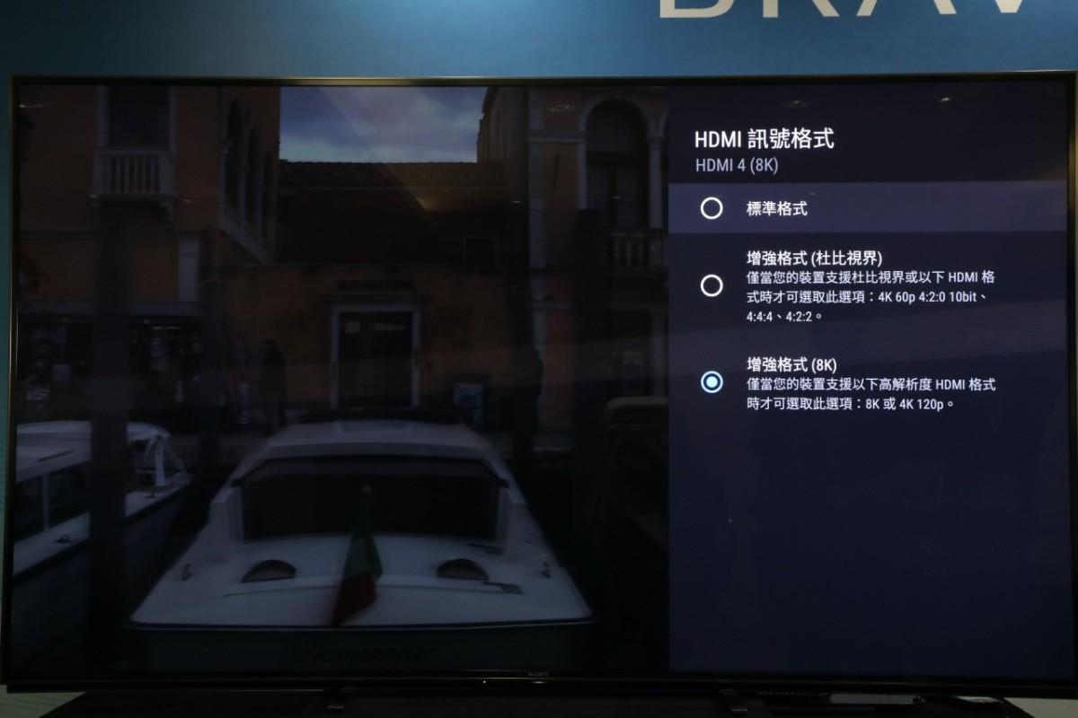 .Z8H雖是2020年機款,但仍只有一組HDMI輸入支援 HDMI 2.1的 8K60 或 4K120 輸入。