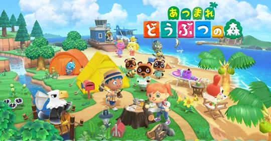 《集合吧!動物森友會》的推出加上肺炎疫情帶動,令到 Nintendo Switch 一度供不應求。