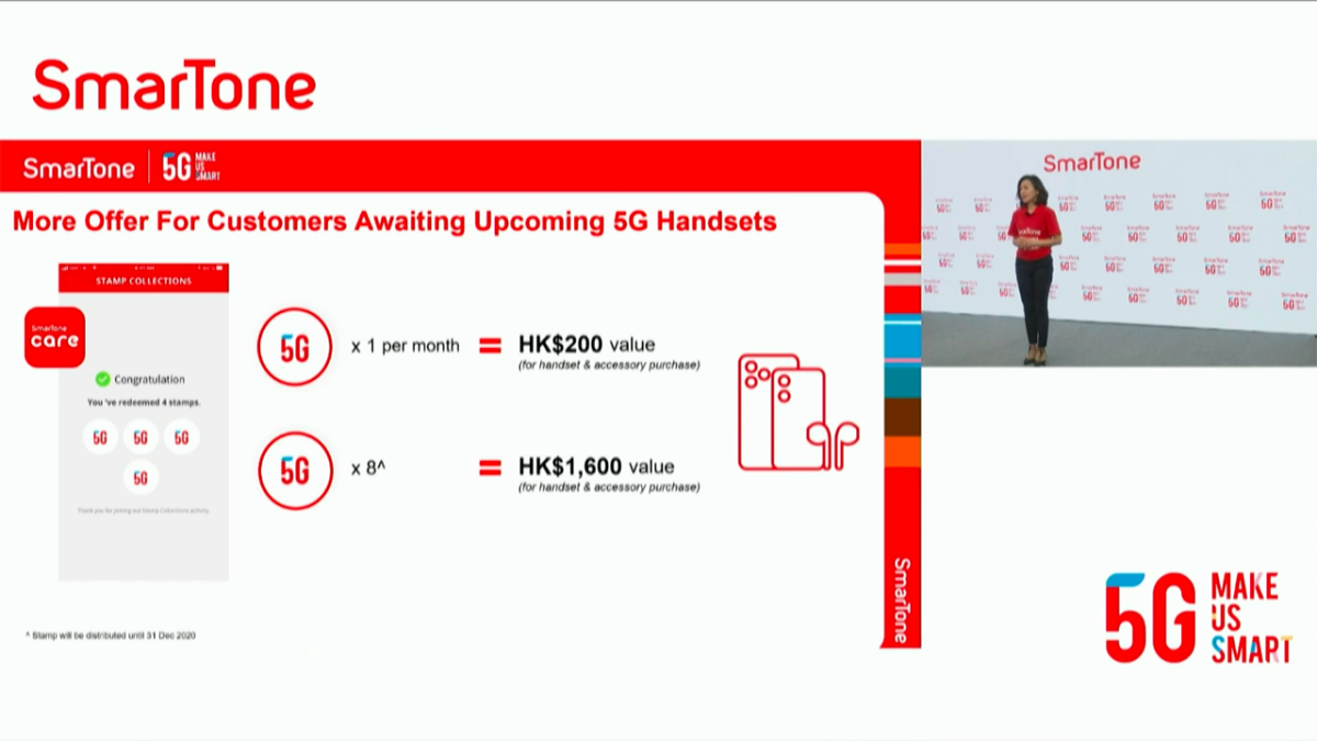 SmarTone 更提供「儲印仔」方式獲得折扣去買未來新 5G 手機,一個印花價值 $200,最多可獲 $1,600,作為日後入手新 5G 機的優惠。
