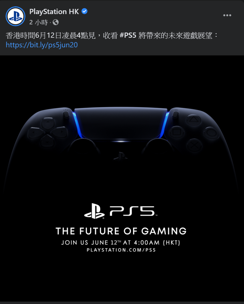 PS5 終於面世。