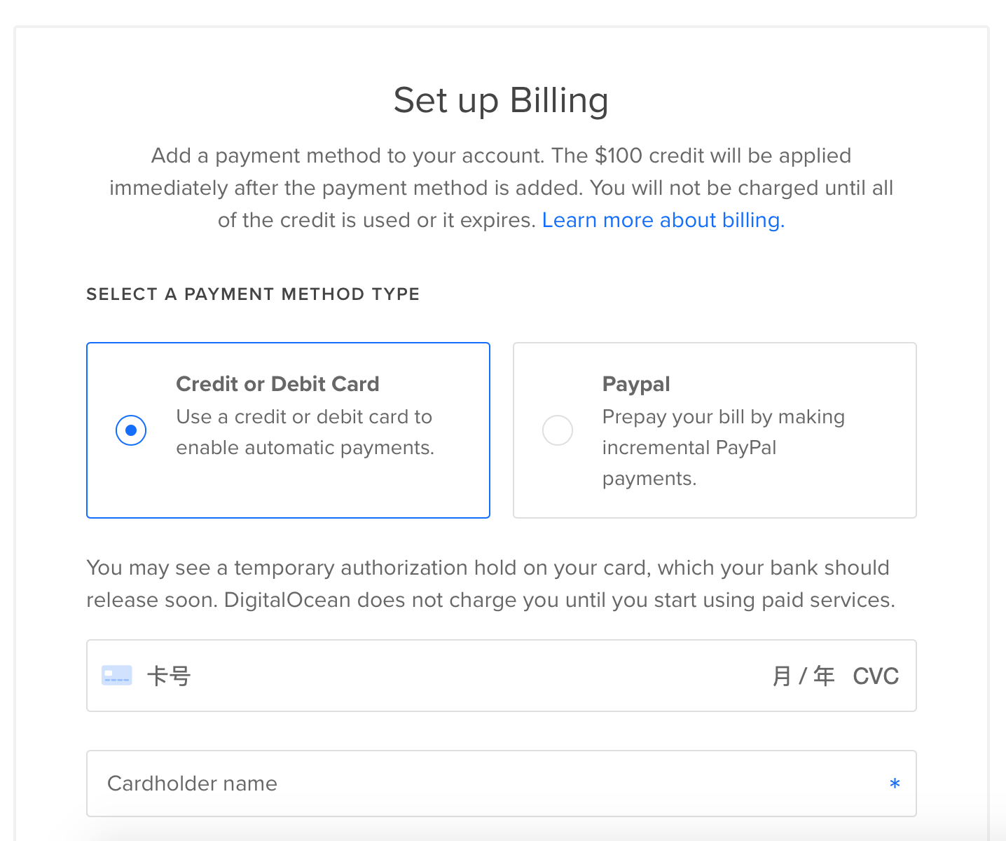 Step 5 下一步就要輸入信用卡資料,這部分其實也可使用 Paypal 付款,想更安心一點可選擇以 Paypal 方式繳付每月費用。