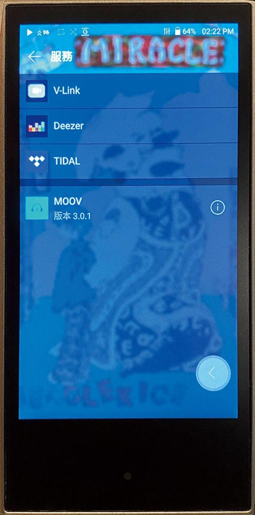支援 Wi-Fi,用家也可自行安裝不同的串流播放軟件。