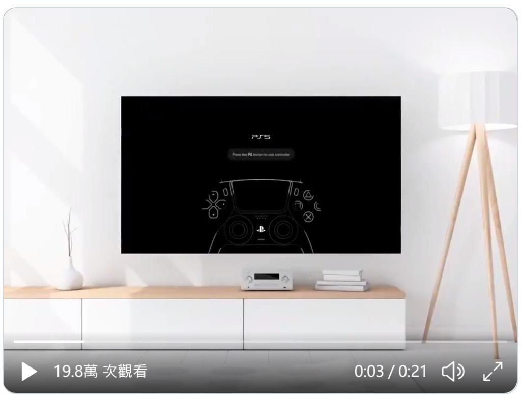 PS5 UI 控制器