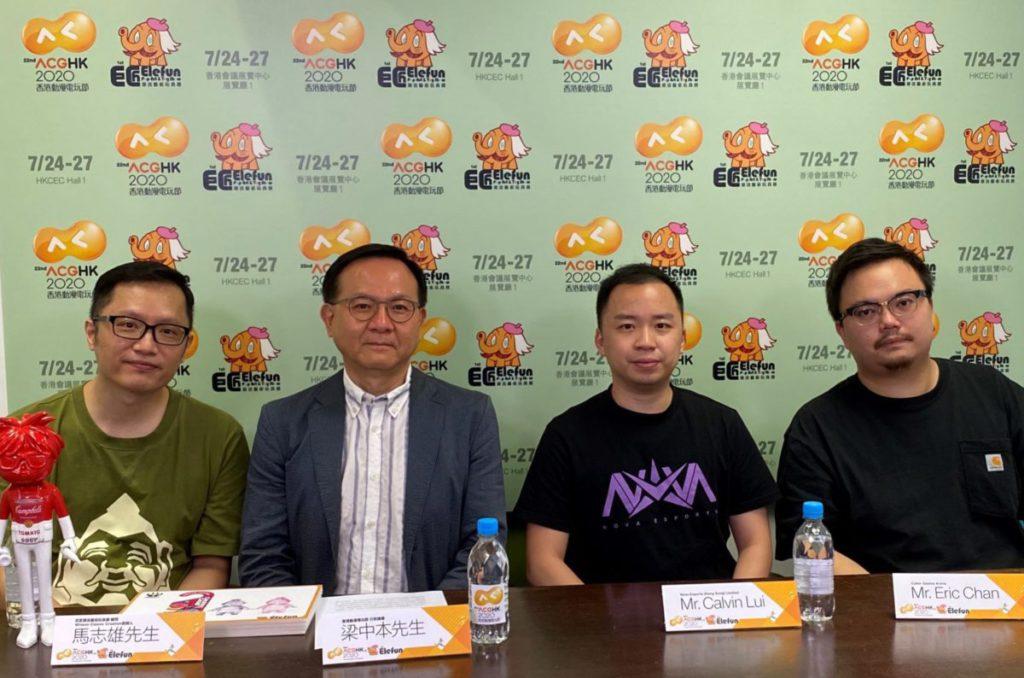《香港動漫電玩節 ACGHK 2020》將於 7 月底如期舉行
