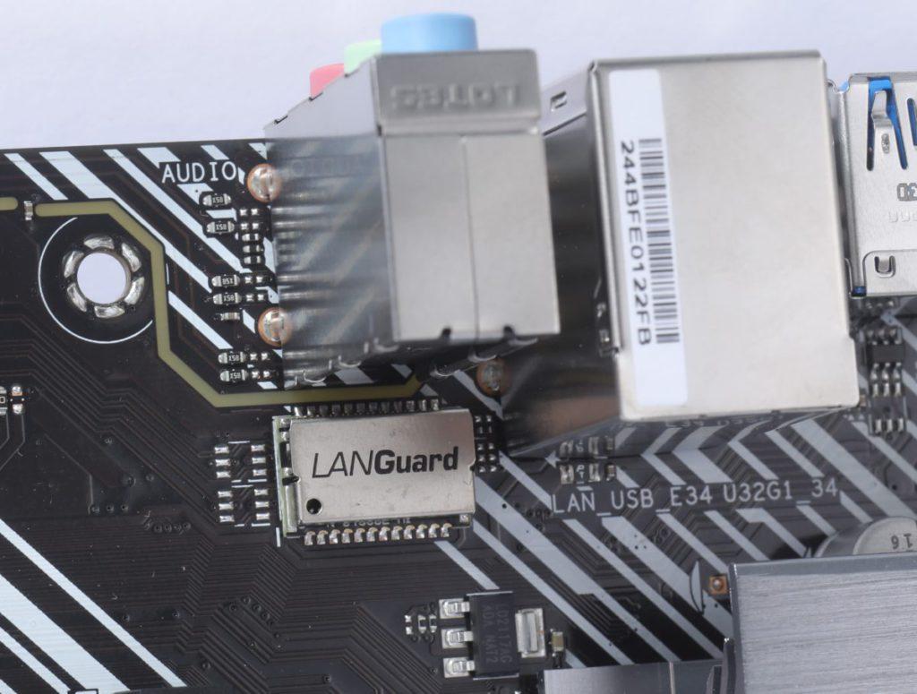 加入LAN Guard保護功能。