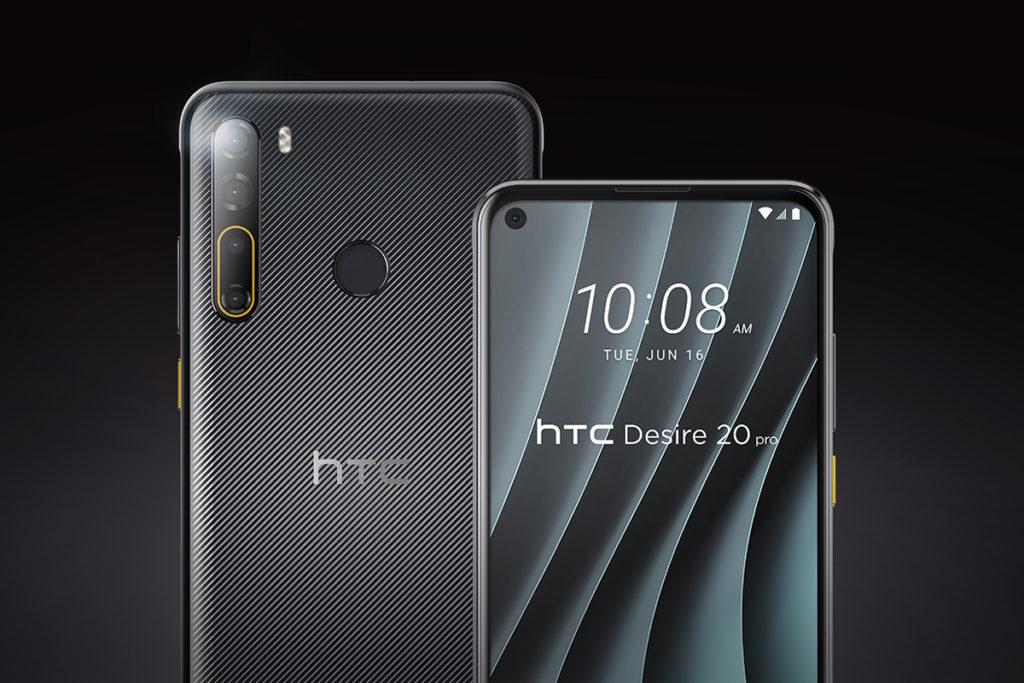 機背的四鏡頭規格與 HTC U20 5G 一樣。