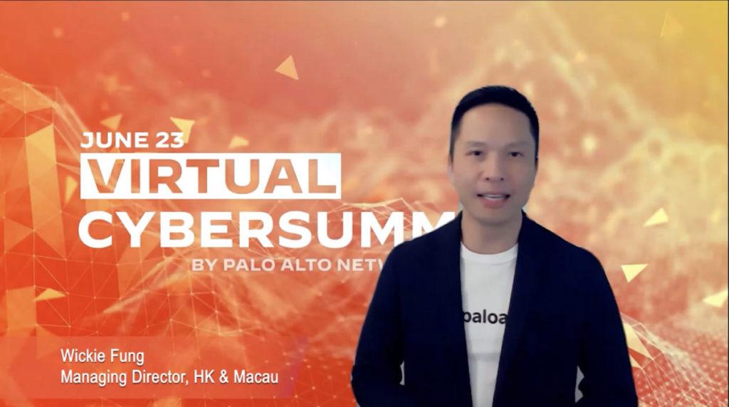 Palo Alto Networks 今年的 Cyber Summit 在 Zoom Webinar 上舉行。