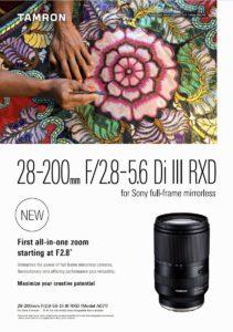 騰龍為 Sony 無反全片幅相機推出的新鏡頭產品說明書今晨曝光。