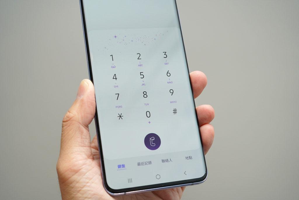 連撥號介面也有星星設計。