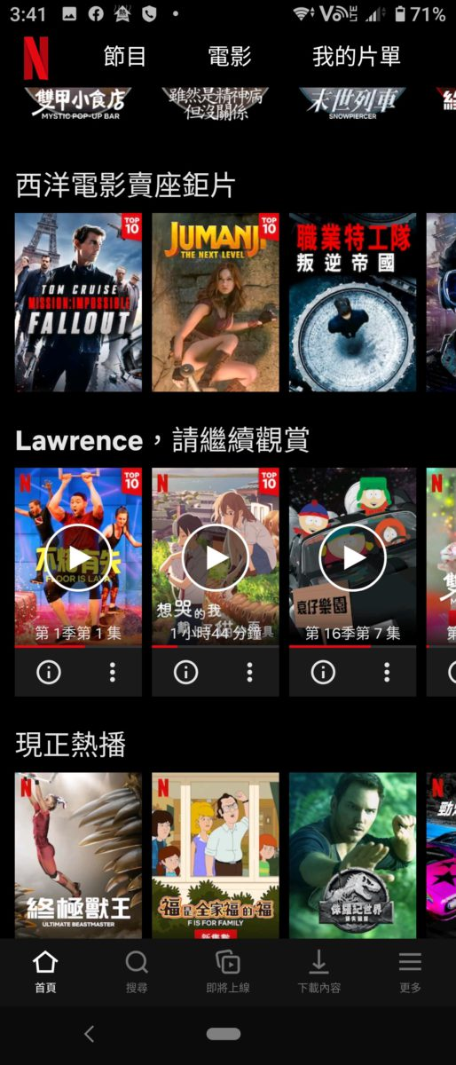 Netflix 會在首頁列出所有你曾經追看過的影片,不過會連從此也不再想看的影片也列出來,有時會讓人感到很礙眼。
