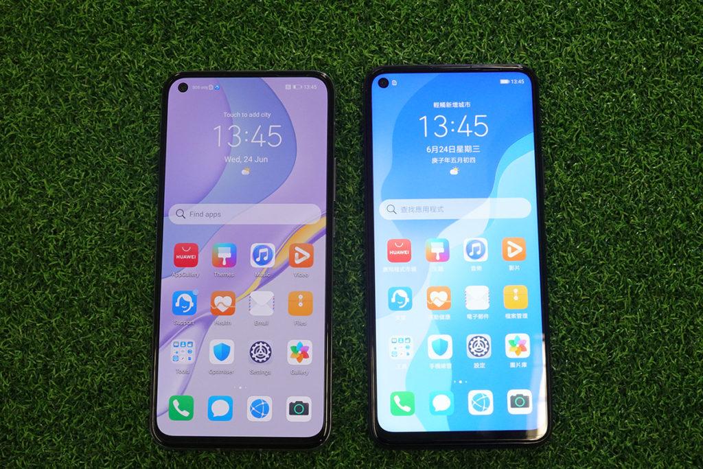 HUAWEI nova 7 5G (左)的 6.53 吋 OLED 開孔屏支援屏幕指紋解鎖功能,而 HUAWEI nova 7 SE 5G (右)的 6.5 吋開孔屏則使用 LCD 面板。