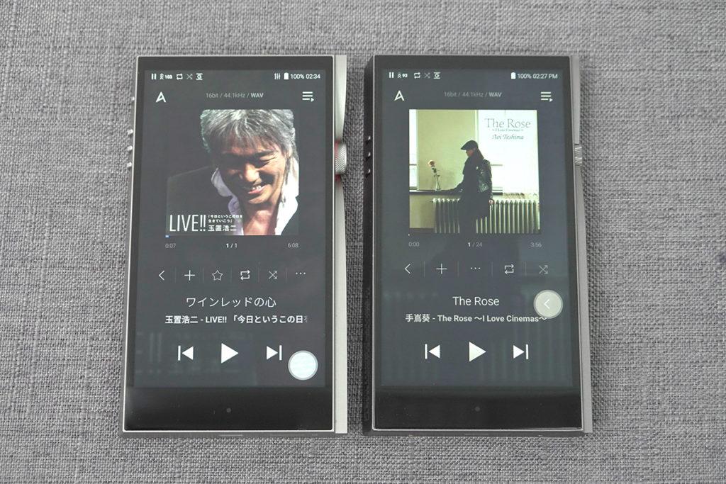 從正面看,兩機的大細、屏幕等分別不大,但 SE200(左)的音量旋鈕露出明顯是較大範圍。