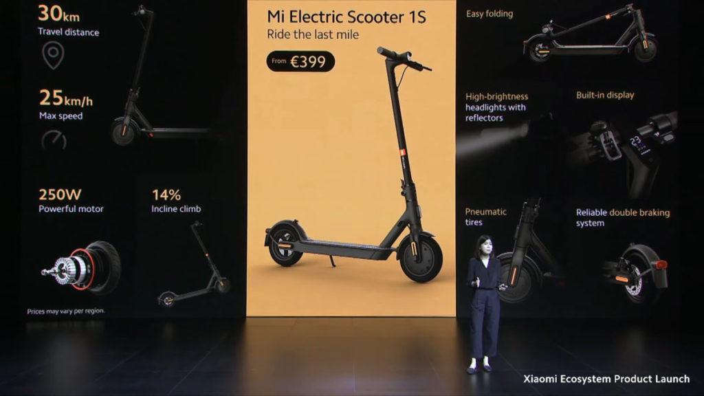 Mi Electric Scooter 1S 只是馬力較少,但功能基本上是一樣