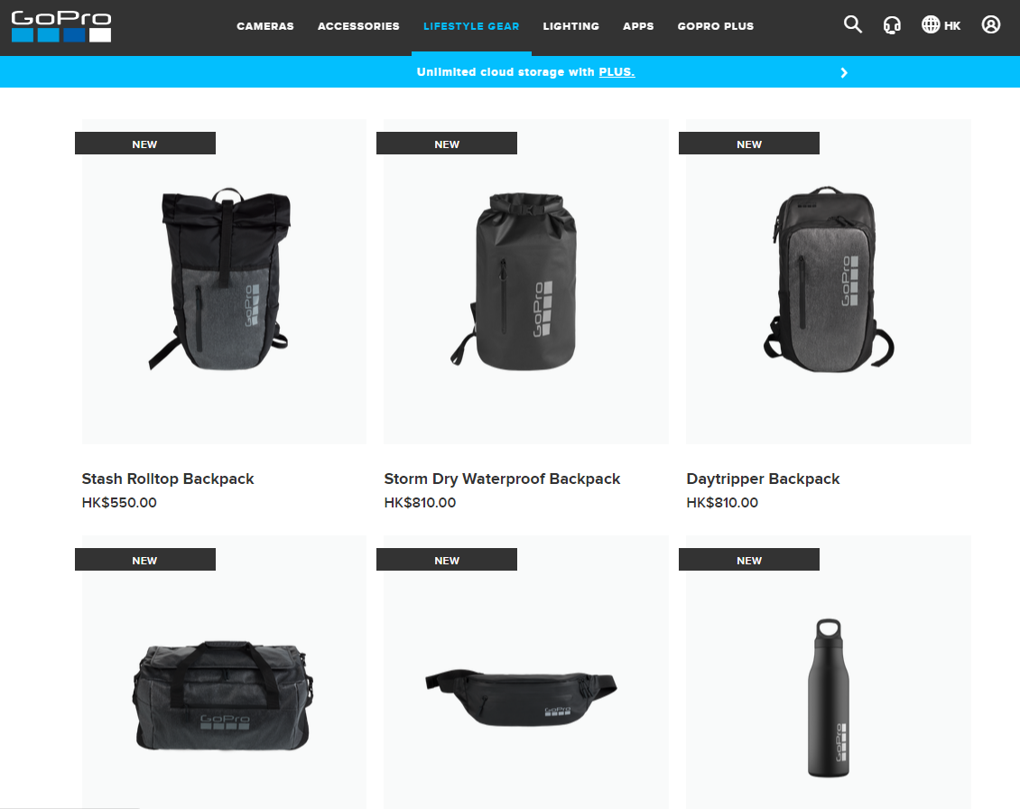 GoPro 在官方網店推出一系列生活裝備產品,包括多款背包和軟性攝影機包。