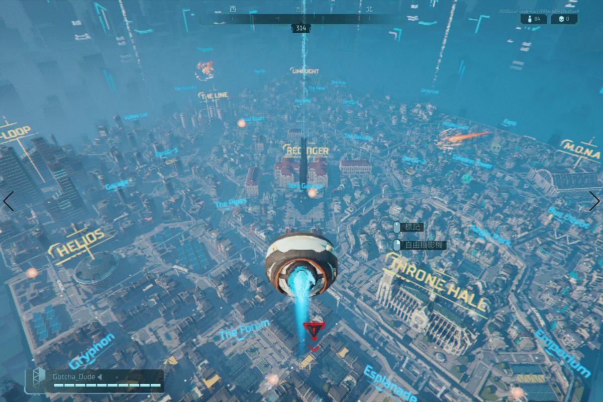 太空艙降落的畫面最為新奇。