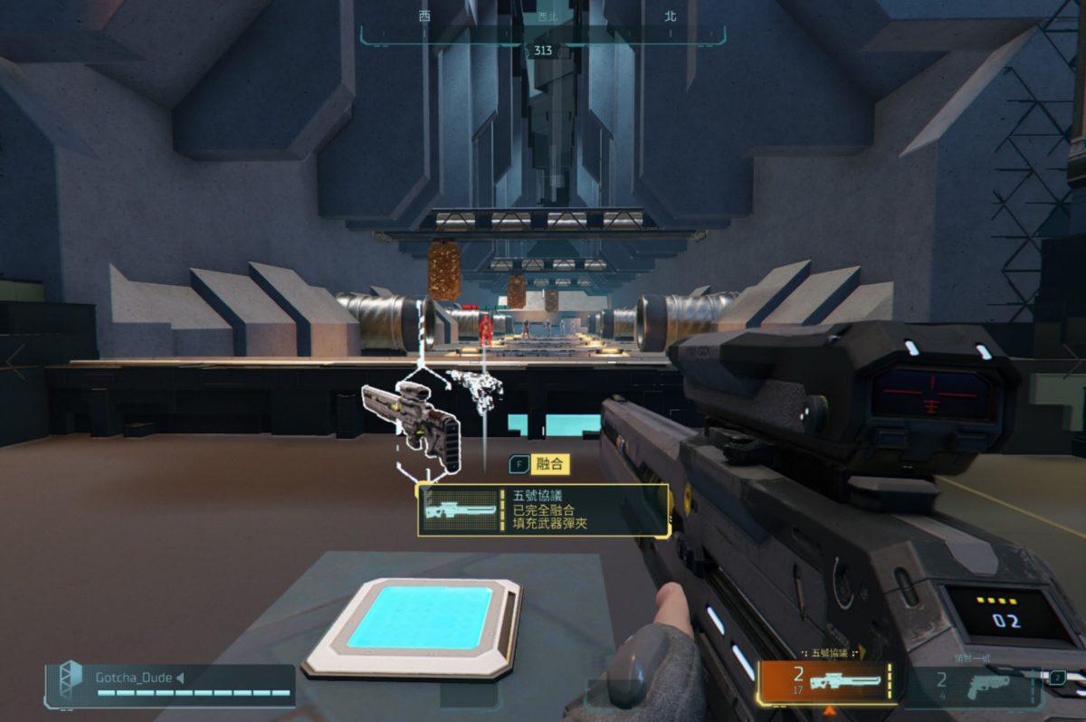 在眾多武器中,筆者最喜歡「五號協議」狙擊槍,傷害性極高,配合多數在建築物天台上獵殺的玩家。