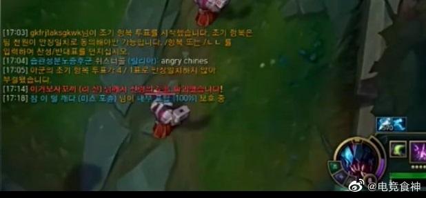 韓國玩家嘲諷 Mlxg 是憤怒的中國人,令人聯想到「憤怒的小鳥」。