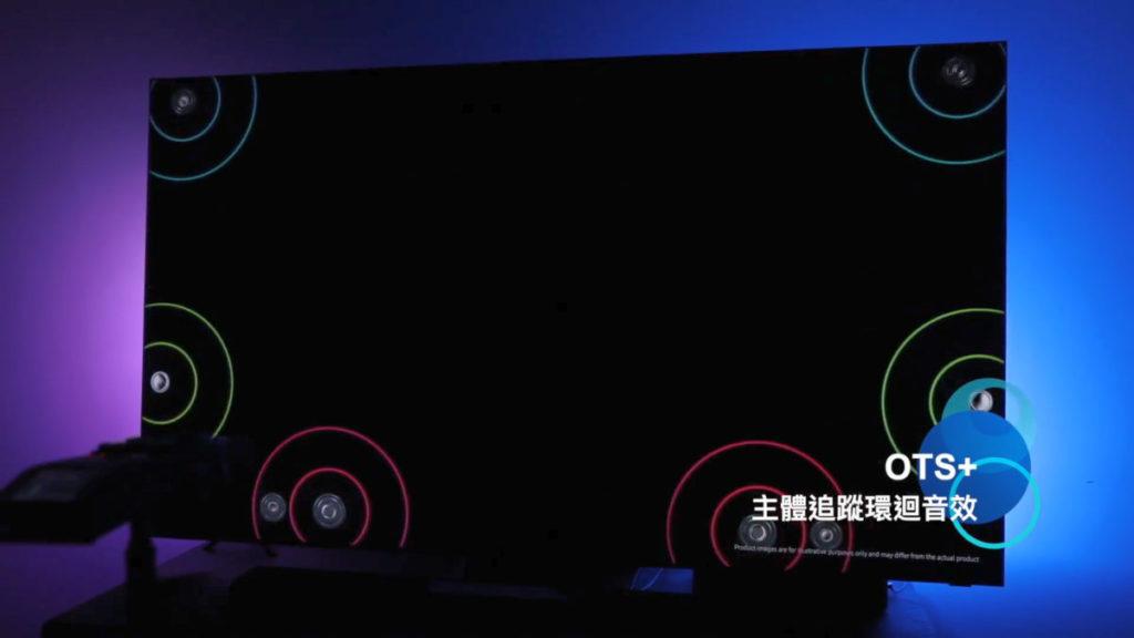 Samsung Q950TS 一共有8隻喇叭,分別為邊框,機身左右兩邊各有中高音、機頂有一對向上發射的高音,以及機背兩組低音喇叭組成