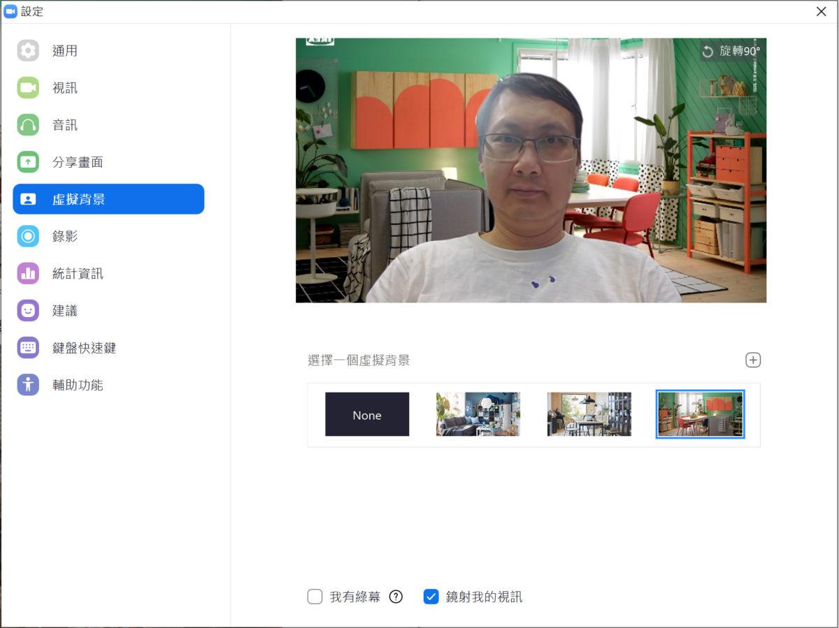 STEP 5. 下載智慧虛擬背景套件後,Zoom 就會自動「褪地」,並套用到虛擬背景上。