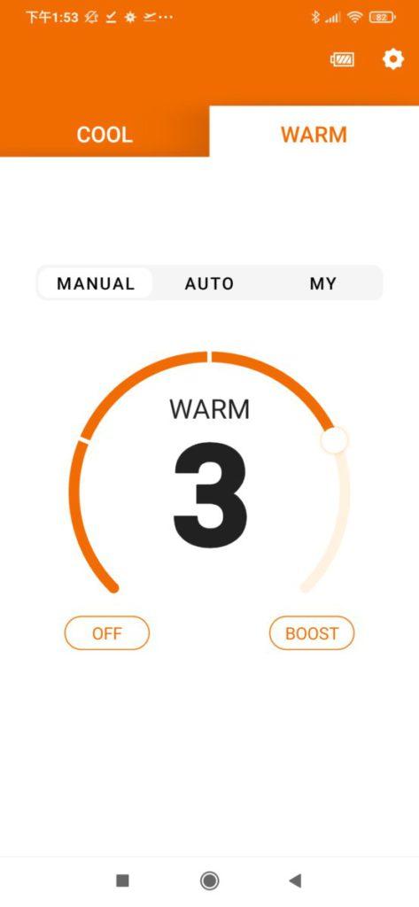 冬天則可以使用加熱模式