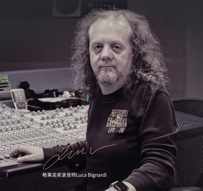 邀請格林美得獎的錄音大師 Luca Bignardi 親自為耳機進行調音