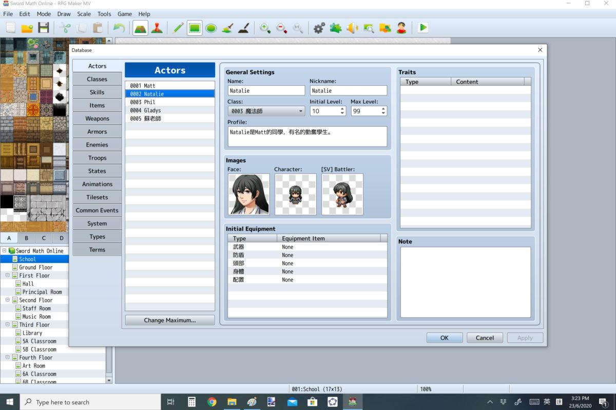 《RPG Maker》已有預設角色,可減少角色的設計時間。
