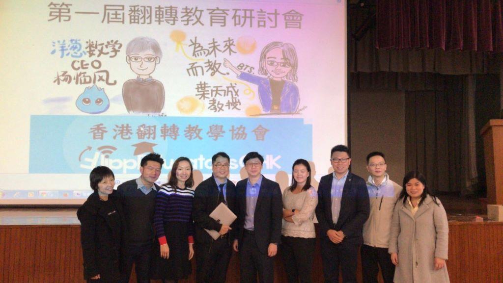 近年香港流行的翻轉學習模式( Flipped Classroom )也正是混合學習模式的其中一種。