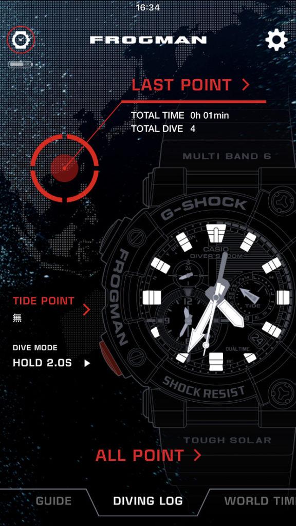新版《G-SHOCK Connected》已加入對應GWF-A1000, 可在此設定功能,或查看潛水資訊。
