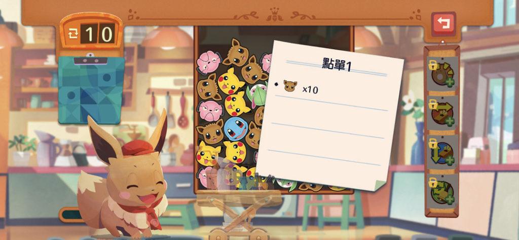 進入遊戲關卡後,需要按指示完成任務,例如消除十個指定頭像。