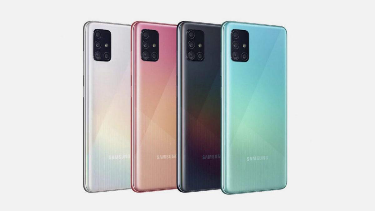 Samsung Galaxy A71s 及 A51s