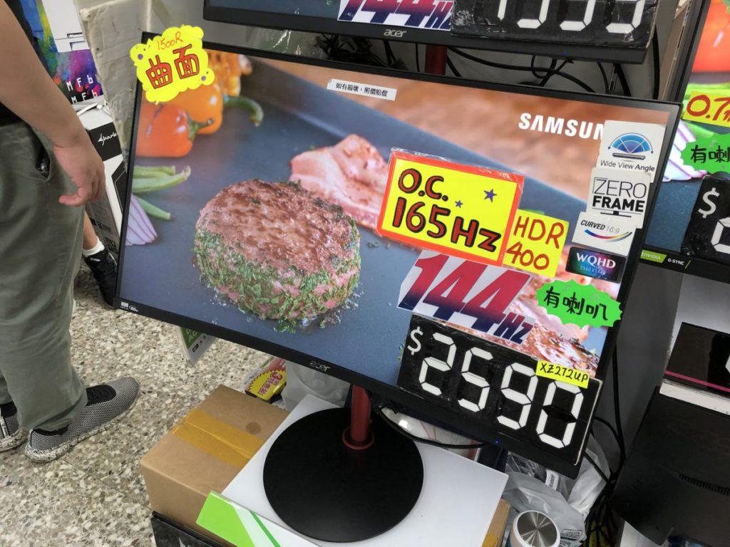 就算 2K 144Hz 屏幕也只是 $3,000 有找,一萬元預算升級剛好。