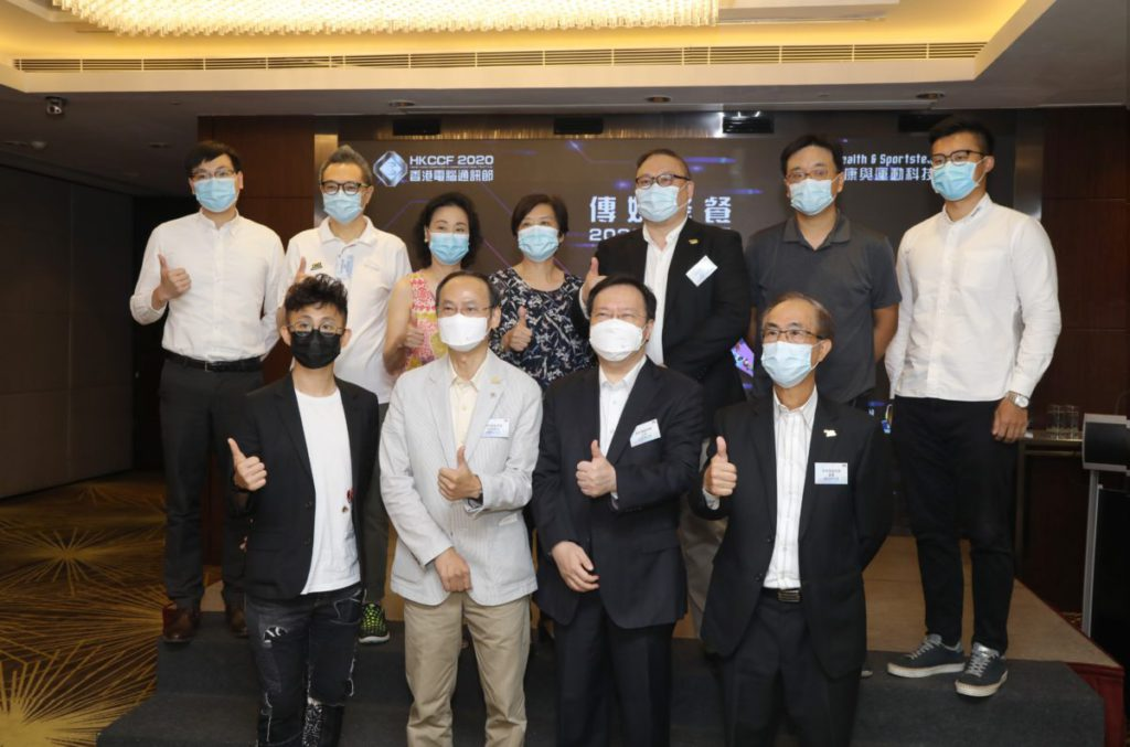 香港電腦商會今年暑假時舉行傳媒聚餐宣布今年電腦節詳情,但電腦節最終不敵多次反彈的疫情而被迫取消。