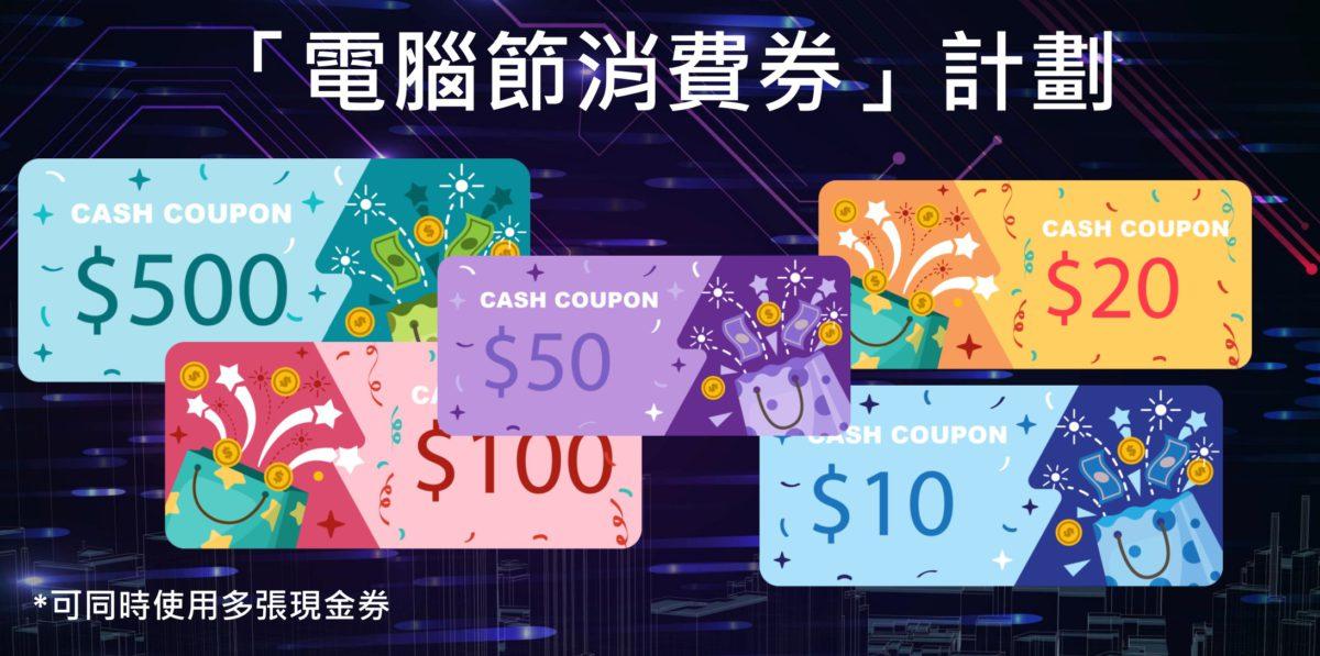 幸運卡面值分別為10元至500元不等。