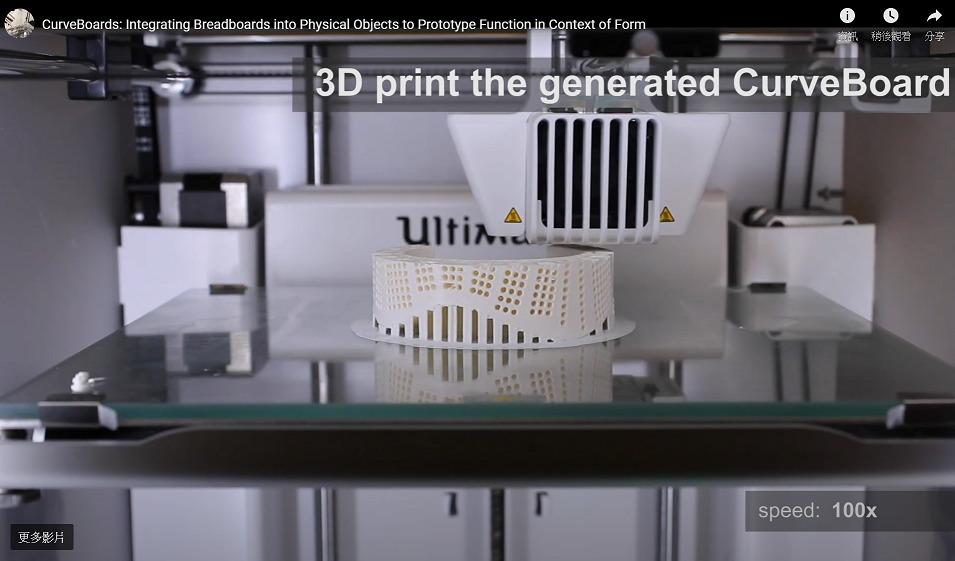 完成立體模型檔案後就可進行列印。