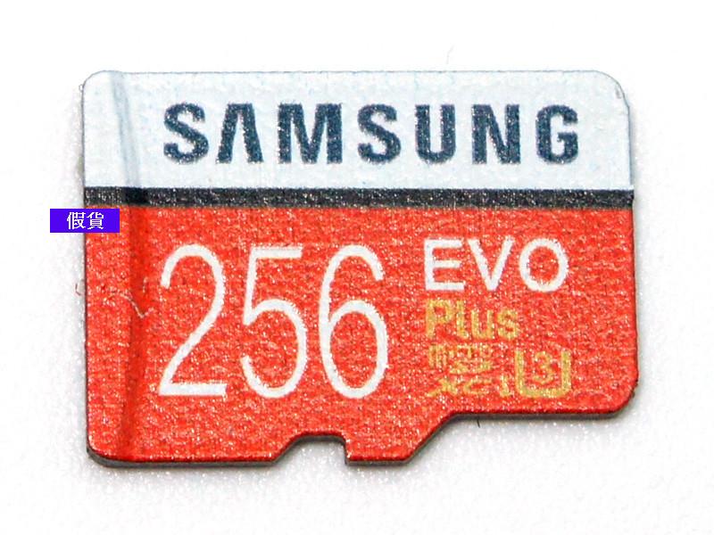 假貨 : Samsung 的品牌字樣會採用藍色,256 三個數字會明顯分開,microSDXC 及 U3 的標記印刷模糊。