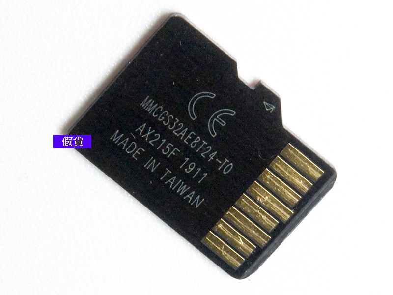 假貨 : 產品編號及產地資料,印刷會以橫向排列,產地來源是 MADE IN TAIWAN