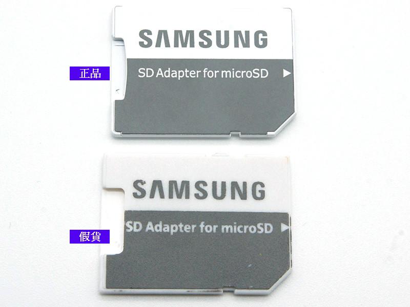 正品 : SD Adapter for microSD 的字樣會工整地放在中間 假貨 : SD Adapter for microSD 印刷粗糙,而且 SD 兩個字幾乎已經出界