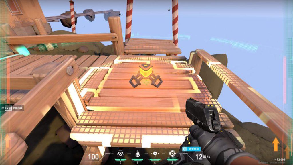 「激勵信號」可令範圍內的玩家增加上彈及射擊速度。