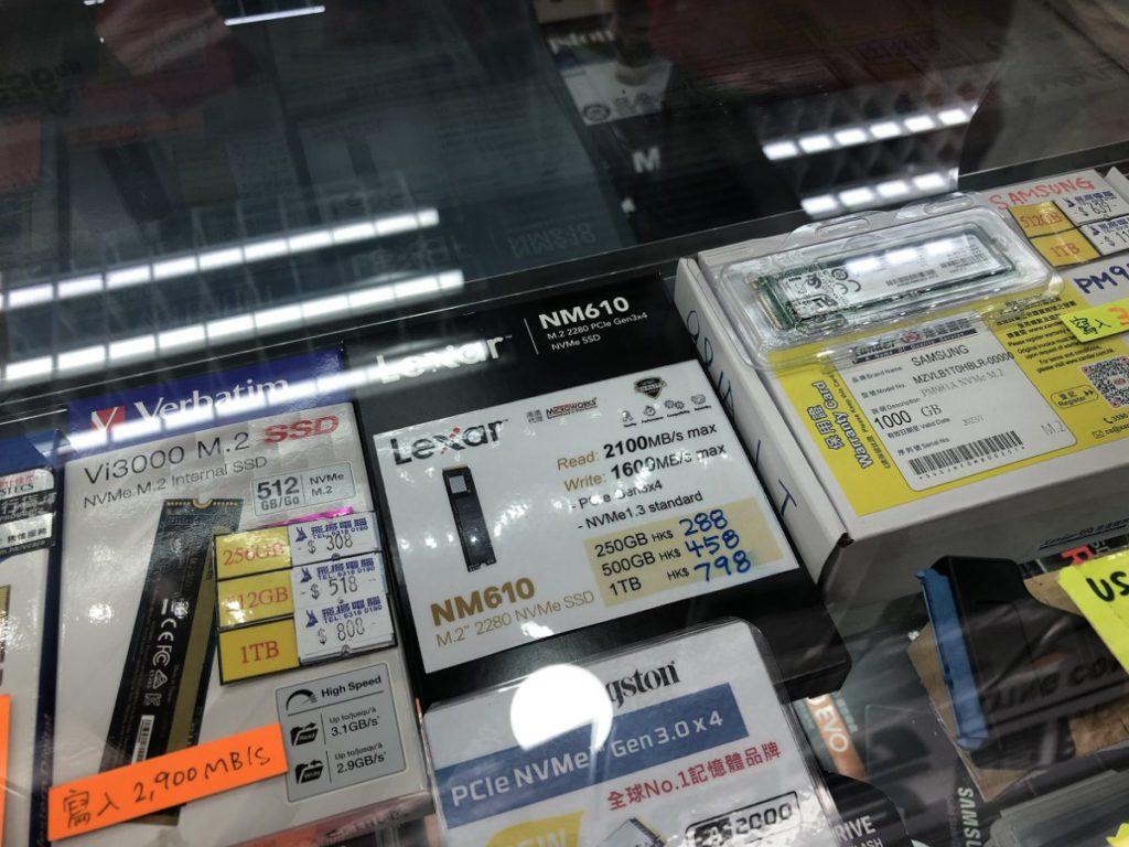 $800有找,雖不是最快,但肯定快過屋企嘅舊SSD好多倍。