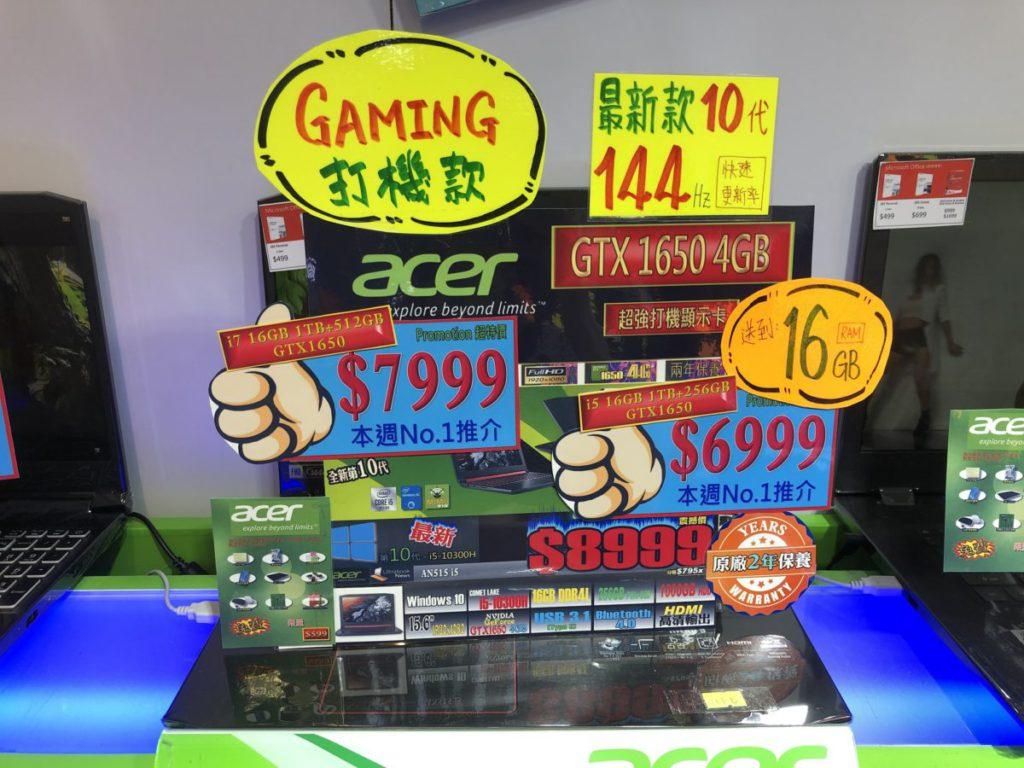 $7,000有找已有新規格U及中階顯示卡,足夠玩遊戲。