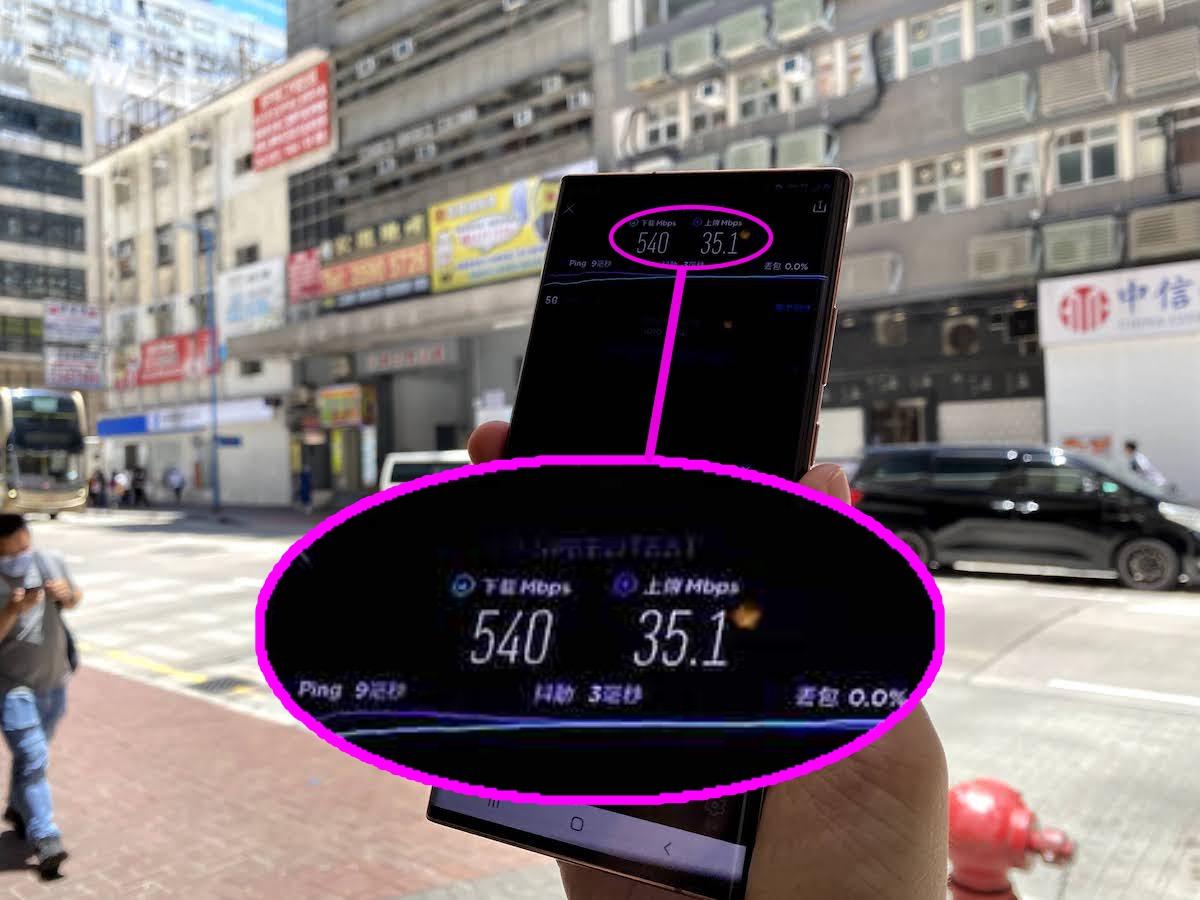 配合 csl 5G SIM 卡進行速度測試,下載速度可達 540Mbps 。