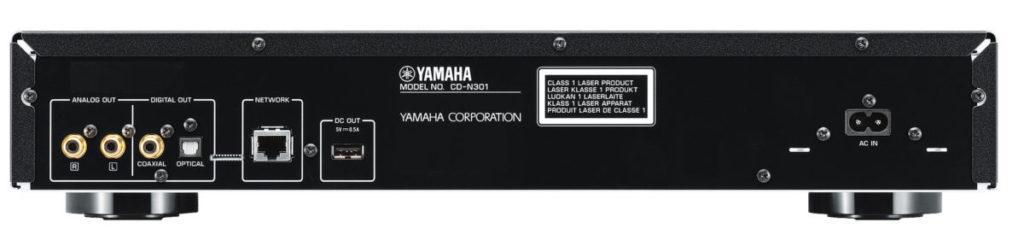 YAMAHA CD-N301 做緊減價,呢部機雖然都出咗成五年幾,但可以播 CD 及包含網路音響功能。