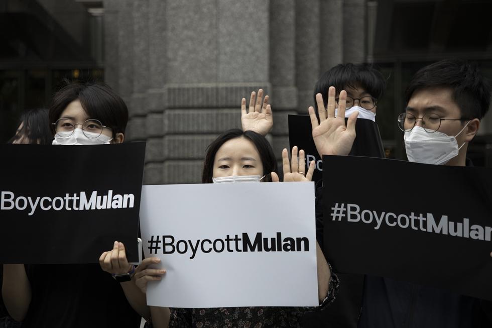 南韓亦有民眾參與 boycott mulan 的行動