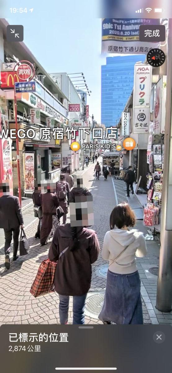 街景中的地名有部分已譯成中文。同樣可以雙點擊移動,而且較 Google Maps 更有立體感。