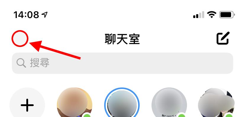 Step 1. 開啟 Messenger ,點選左上角自己的頭像;