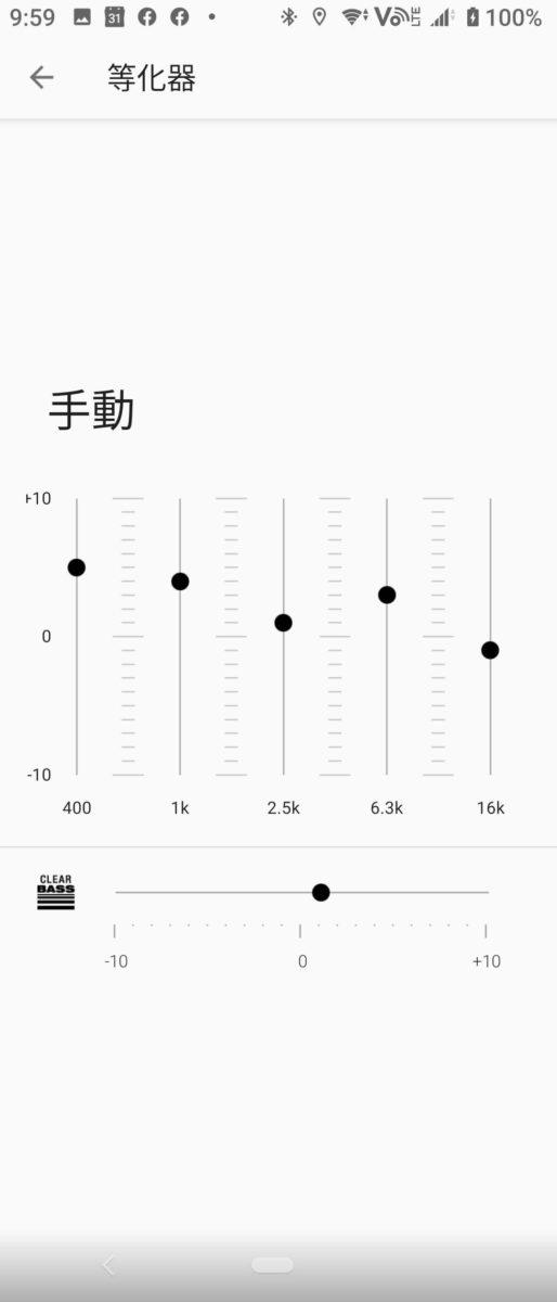 均衡器功能之前都有,不過配合 DSEE Extreme ,高低音調節的互相影響比較細,高低音比以前更分明。